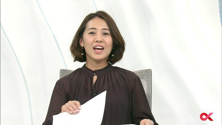 2018年03月08日椿原慶子の画像15枚目