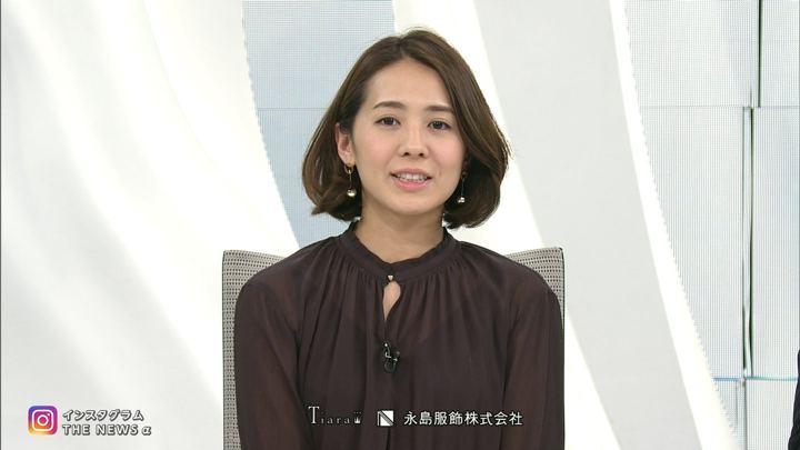 2018年03月08日椿原慶子の画像18枚目