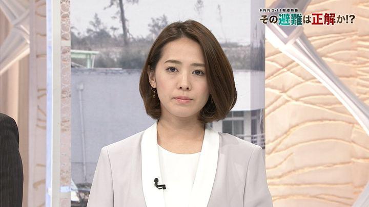 2018年03月11日椿原慶子の画像06枚目