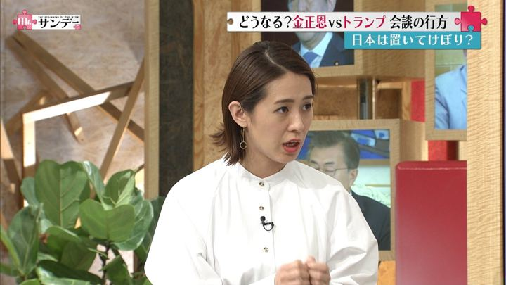 2018年03月11日椿原慶子の画像32枚目