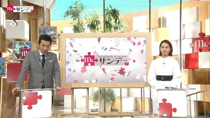 2018年03月11日椿原慶子の画像35枚目