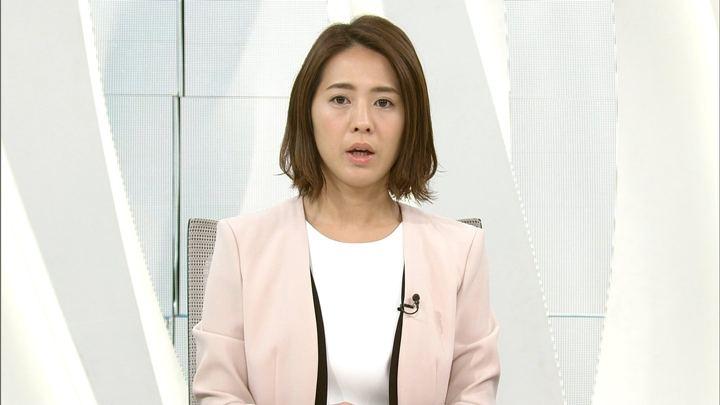2018年03月12日椿原慶子の画像01枚目