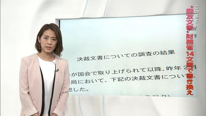 2018年03月12日椿原慶子の画像03枚目