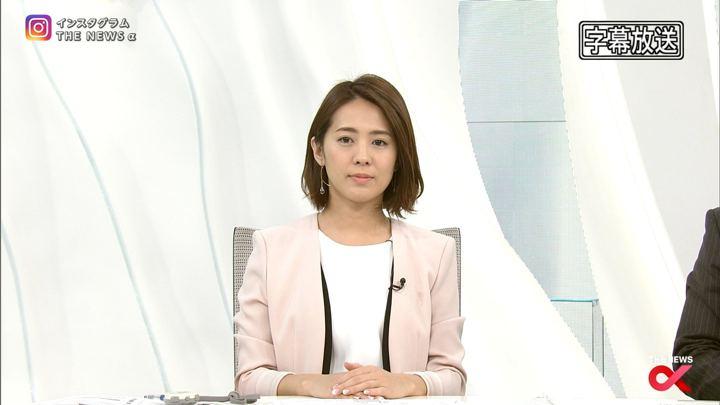 2018年03月12日椿原慶子の画像04枚目