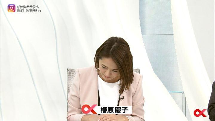 2018年03月12日椿原慶子の画像05枚目