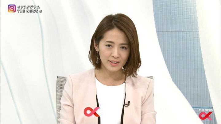 2018年03月12日椿原慶子の画像06枚目