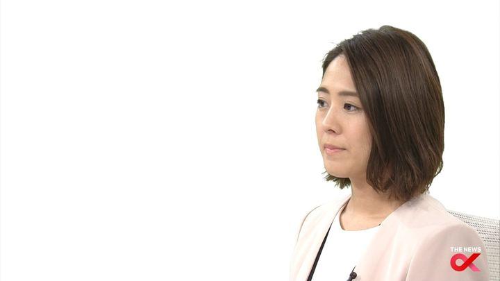 2018年03月12日椿原慶子の画像07枚目