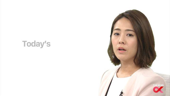 2018年03月12日椿原慶子の画像08枚目