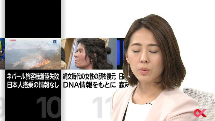 2018年03月12日椿原慶子の画像11枚目