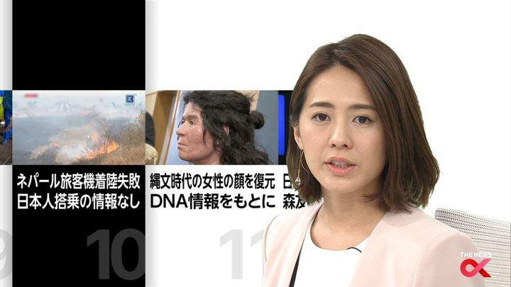 2018年03月12日椿原慶子の画像12枚目