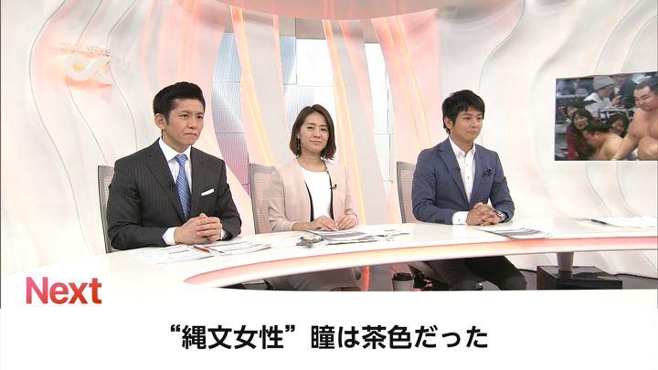 2018年03月12日椿原慶子の画像13枚目