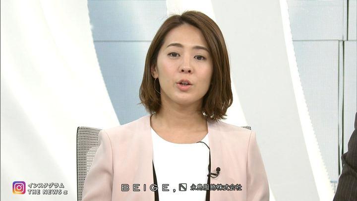 2018年03月12日椿原慶子の画像16枚目