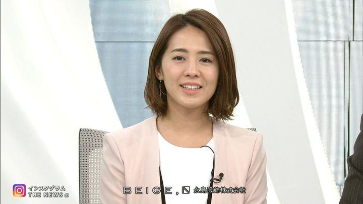 2018年03月12日椿原慶子の画像17枚目