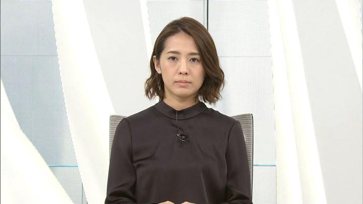 2018年03月13日椿原慶子の画像01枚目
