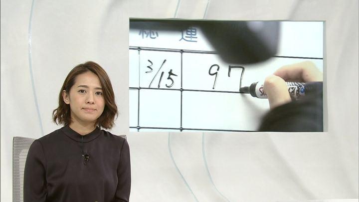 2018年03月13日椿原慶子の画像03枚目