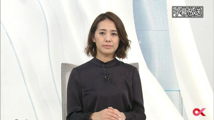 2018年03月13日椿原慶子の画像05枚目