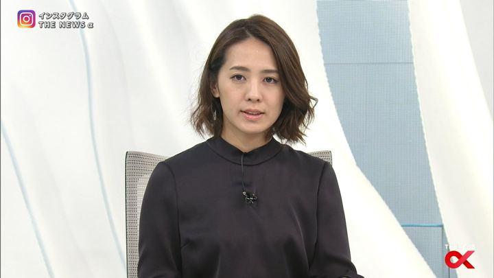 2018年03月13日椿原慶子の画像06枚目