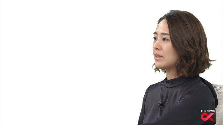2018年03月13日椿原慶子の画像07枚目