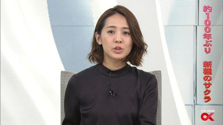 2018年03月13日椿原慶子の画像18枚目