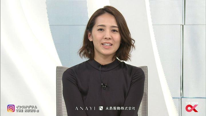 2018年03月13日椿原慶子の画像20枚目
