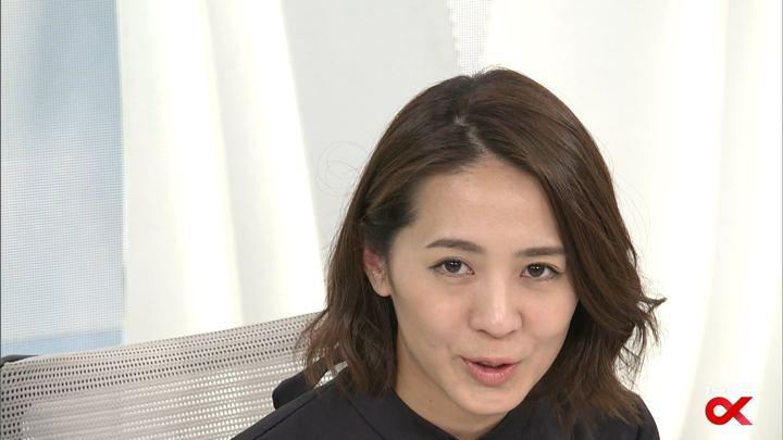 2018年03月13日椿原慶子の画像21枚目