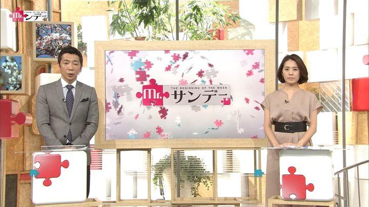 2018年03月18日椿原慶子の画像01枚目