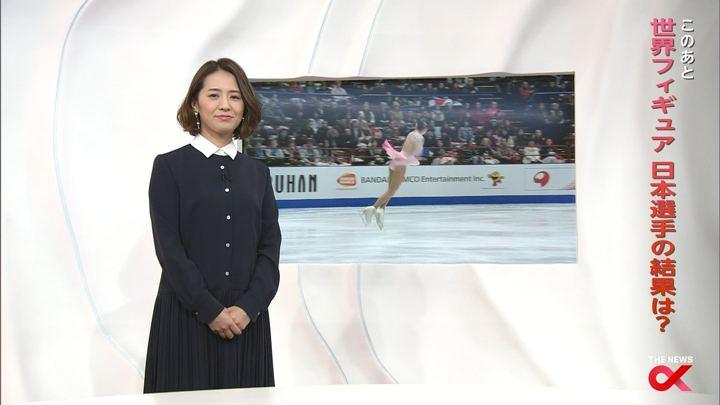 2018年03月21日椿原慶子の画像02枚目