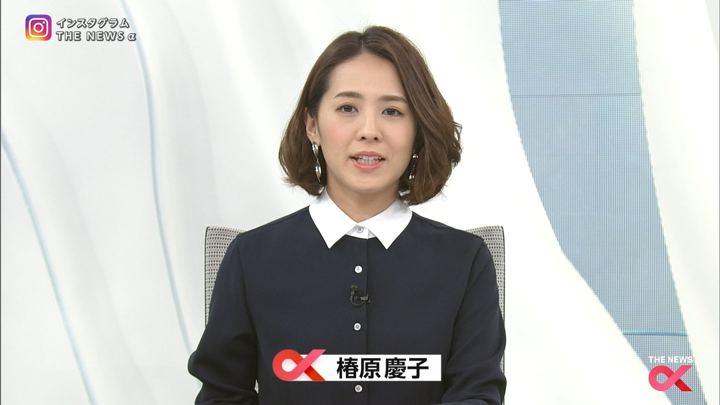 2018年03月21日椿原慶子の画像03枚目