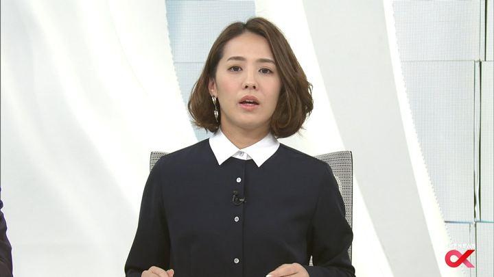 2018年03月21日椿原慶子の画像05枚目