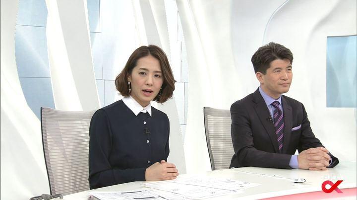 2018年03月21日椿原慶子の画像14枚目