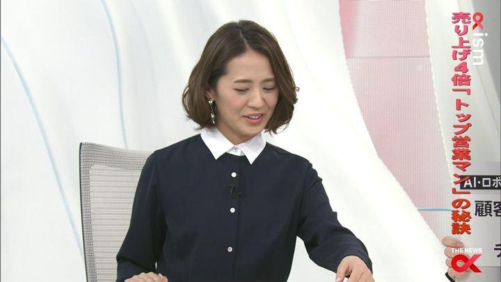 2018年03月21日椿原慶子の画像16枚目