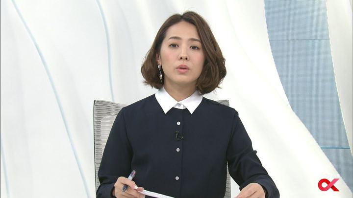 2018年03月21日椿原慶子の画像19枚目
