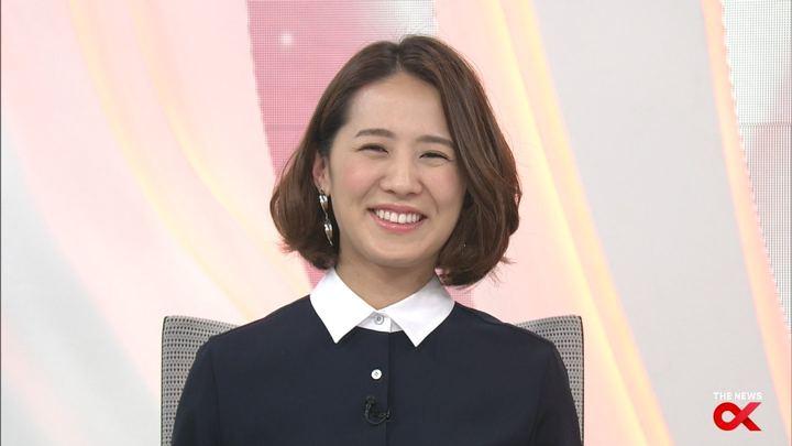 2018年03月21日椿原慶子の画像20枚目