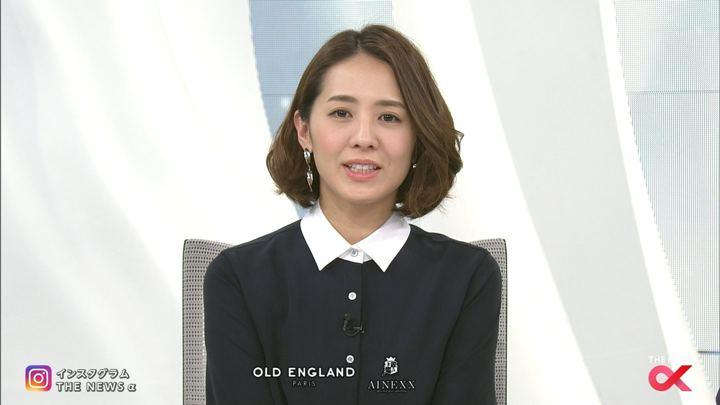 2018年03月21日椿原慶子の画像22枚目
