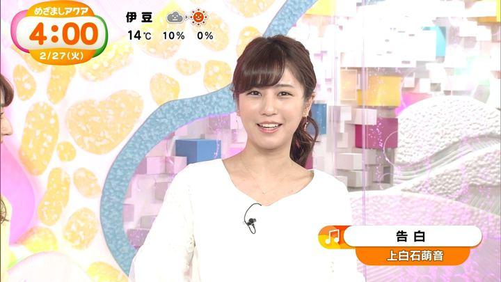 2018年02月27日堤礼実の画像04枚目