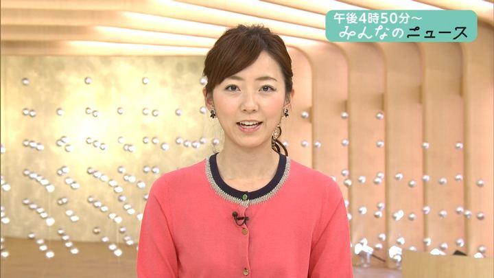 2018年01月16日内田嶺衣奈の画像02枚目