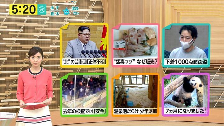 2018年01月16日内田嶺衣奈の画像07枚目