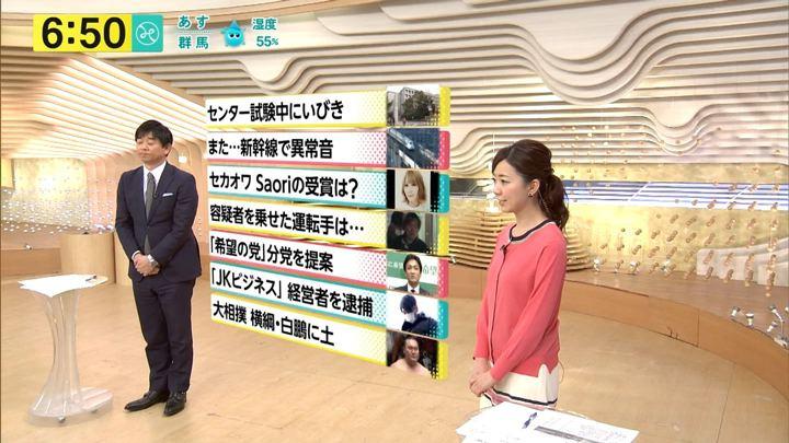 2018年01月16日内田嶺衣奈の画像12枚目
