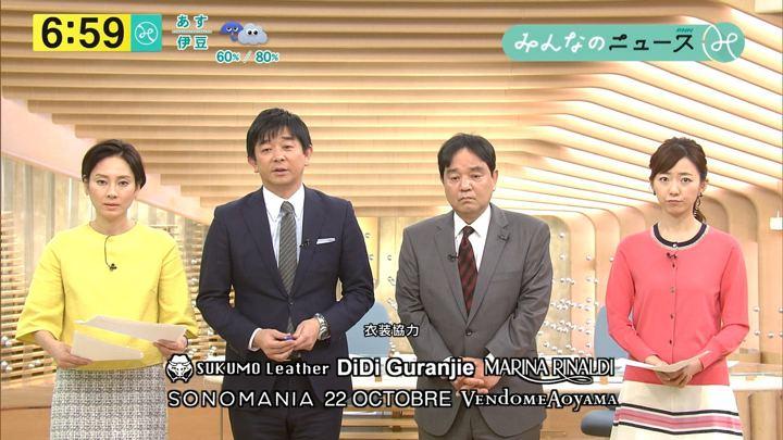 2018年01月16日内田嶺衣奈の画像15枚目