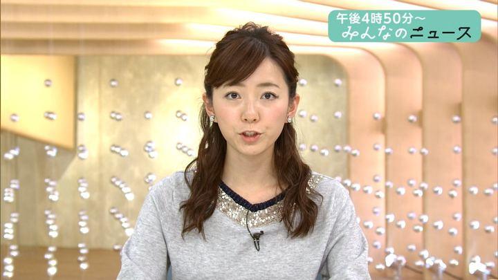 2018年01月17日内田嶺衣奈の画像02枚目