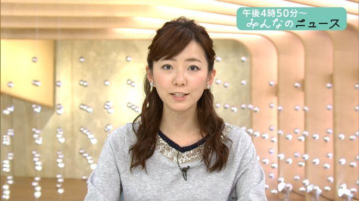 2018年01月17日内田嶺衣奈の画像03枚目