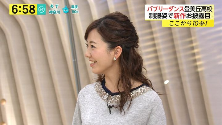 2018年01月17日内田嶺衣奈の画像13枚目