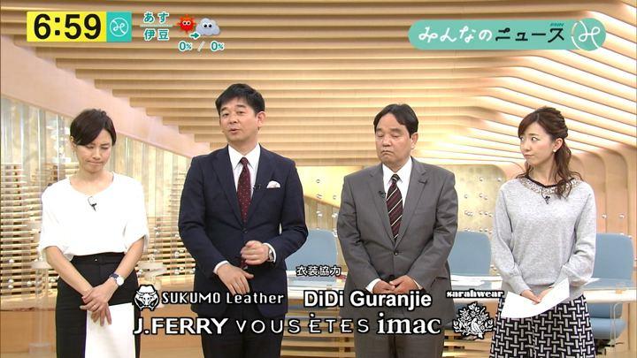 2018年01月17日内田嶺衣奈の画像15枚目