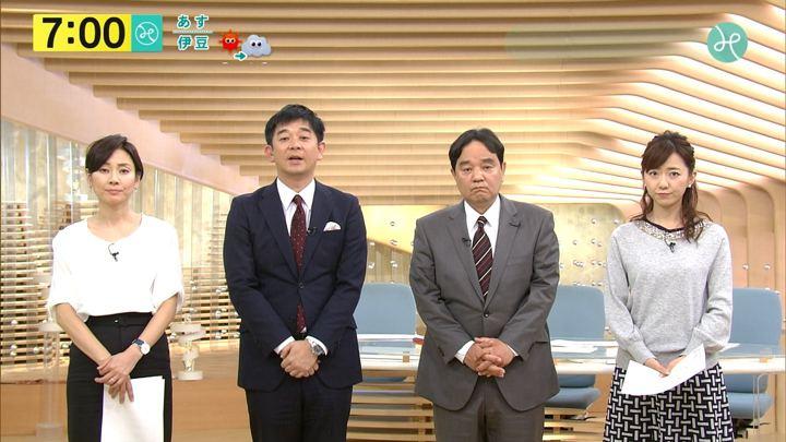2018年01月17日内田嶺衣奈の画像16枚目