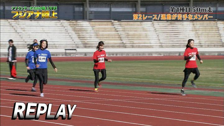 2018年01月17日内田嶺衣奈の画像21枚目