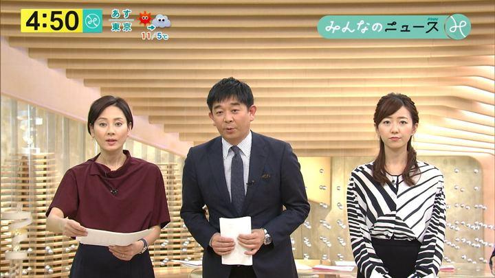 2018年01月18日内田嶺衣奈の画像04枚目
