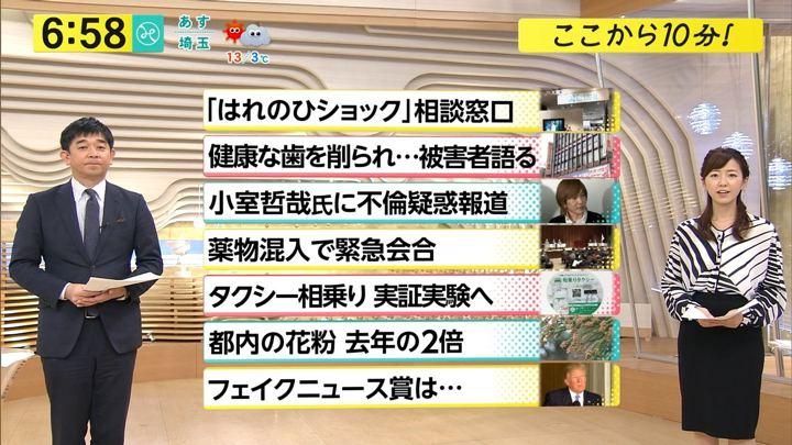 2018年01月18日内田嶺衣奈の画像11枚目