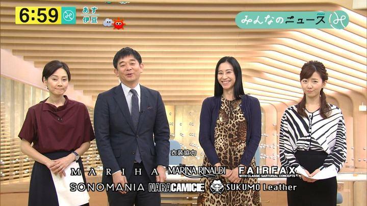 2018年01月18日内田嶺衣奈の画像13枚目