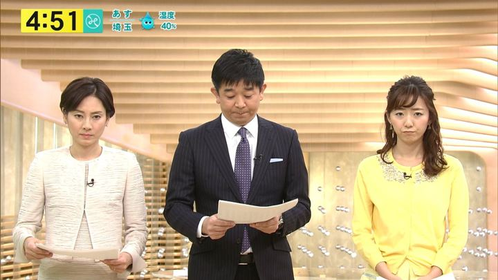 2018年01月19日内田嶺衣奈の画像05枚目