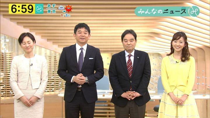 2018年01月19日内田嶺衣奈の画像15枚目